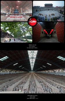 넓을 광(廣): 넓은만큼 C1한 시그마, 12-24mm f4.5~5.6 Ⅱ DG HSM #2