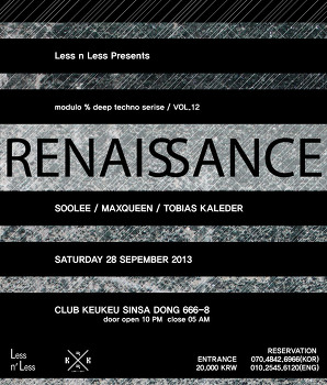 [LNL] Renaissance vol.12 at club Keu Keu