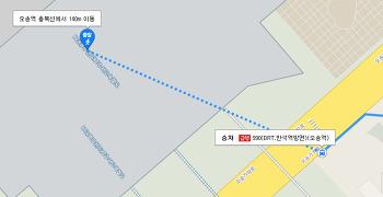 서울에서 세종시 정부청사 찾아가는 방법