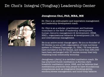 Introduction of Integral Leadership Center(통합 리더십 센터 소개)