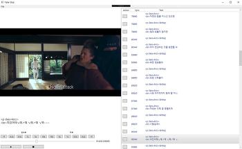 삼크(Samc) 0.65.1 - Smi 자막파일 싱크 수정 프로그램