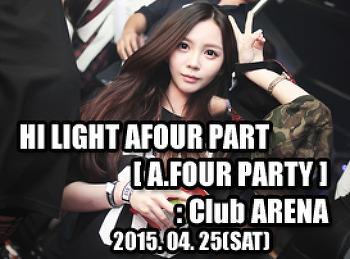 2015. 04. 25 (SAT) HI LIGHT AFOUR PART [ A.FOUR PARTY ] @ ARENA