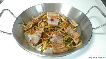 집밥-파무침과 삽겹살