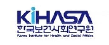 [BIGDATA] 보건복지 빅데이터(bigdata) 효율적 관리방안