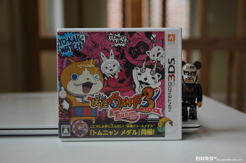 3DS 요괴워치3 덴푸라 밀봉