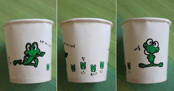 개구리 종이컵/20160812