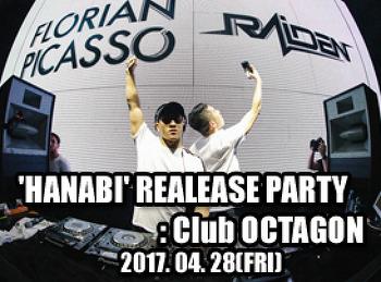 "2017. 04. 28 (FRI) ""HANANI' REALEASE PARTY @ OCTAGON"