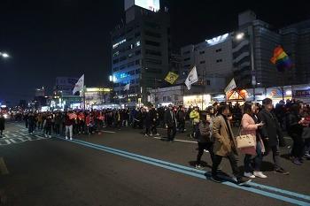 탄핵 인용 후 촛불 집회, 축제