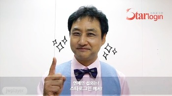 학교축제 이벤트mc 연예인섭외비용 정보 :) with 스타로그인