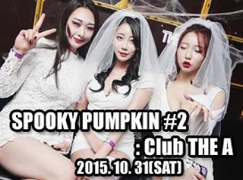 2015. 10. 31 (SAT) SPOOKY PUMPKIN #2 @ THE A