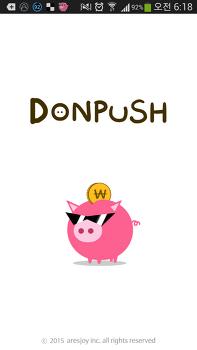 천만원도 벌 수 있는 돈버는 앱! 돈푸쉬