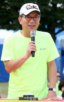제10회 그린리본 마라톤 대회