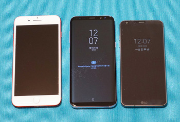 최신 스마트폰! 아이폰7 레드, 갤럭시S8, LG G6 비교