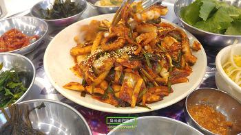 [먹방콘텐츠] 발산역 전통맛집 오복 오봉집 낙지볶음