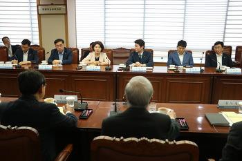 [한정애 국회의원] 일본 수출규제에 대한 재계 의견을 경청했어요~