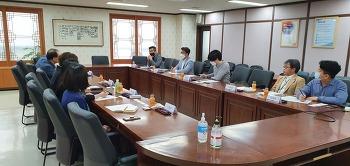 [활동] '건설 말모이' 편찬 업무협약 및 실무회의 참여