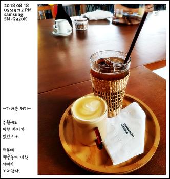 Paterson coffee 패터슨커피 - 아이스 아메리카노 + 플랫 화이트