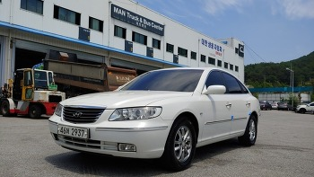 #대전중고차 #그랜저TG추천차량 #저렴한중고차