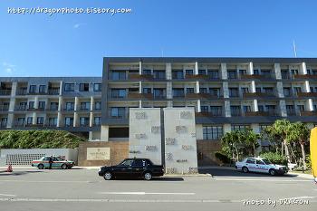 [오키나와여행 33] 류큐온센 세나가지마 호텔, 천연해수온천을 즐길 수 있는 곳