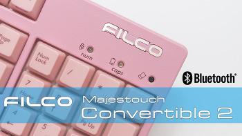 필코 마제스터치 컨버터블 2 - 핑크 에디션 출시!!