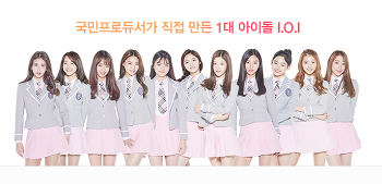 아이돌 팬클럽이 선호하는 지하철광고!!! 집중탐구시간