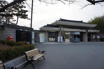 01_ 국립 경주박물관