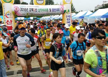 제3회 강북3산 전국산악마라톤대회 및 인문역사기행 접수중