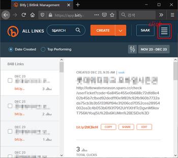 [API] Bittly API v4 연동, 단축 URL 생성하기 - PHP