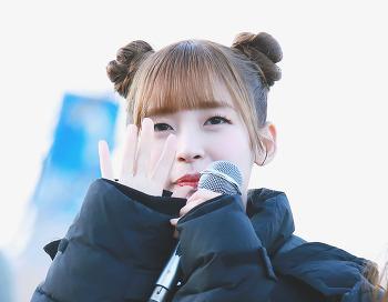 20180407 미니 팬미팅 (아린)