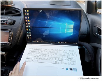 스페인여행에 가벼워 들고간 LG 그램 17인치 노트북, 장점, 단점 말하자면