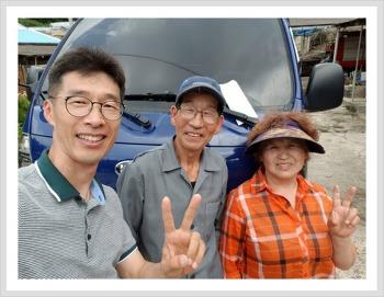 대전중고차, 봉고3판매, 방동저수지, 도시속농촌, 부모의마음