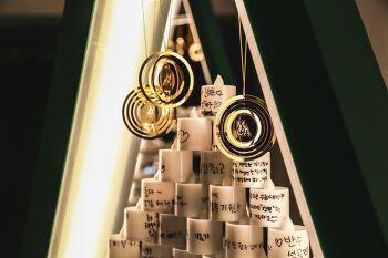 국립현대미술관, MMCA 소망촛불' 을 12월 6일(금)부터 내년 1월 12일(일)까지 국립현대미술관 서울 로비에서 전시 개최