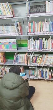 책만 읽고 살 수 있나? 게임도 해야지.