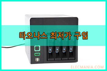 [큐텐] 타오나스 J1900 NAS 중고 미니PC (95,490원 - 쿠폰적용가)