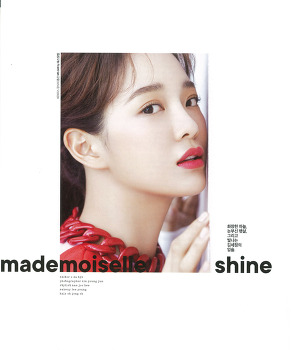 "[구구단 세정]NYLON(나일론) 2019.07 ""Mademoiselle shine"" Scan file"