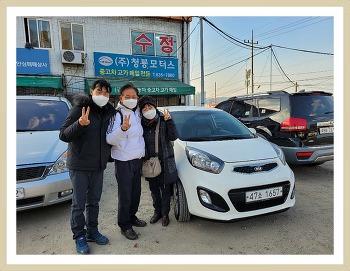 [해외선교사님][모닝 판매] #미얀마 선교사님 가정 #삶의 현장을 나누는 즐거운자동차의 매력