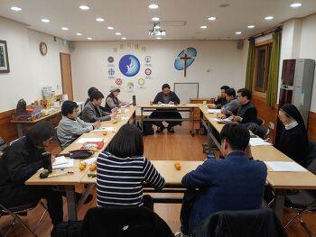 대전정평위, 2020년 새해 워크숍 개최