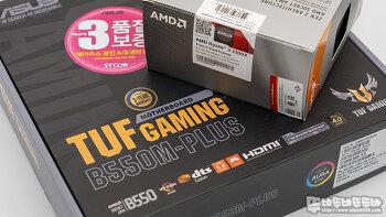 ASUS TUF Gaming B550M-PLUS STCOM 그리고 라이젠 3 3300X