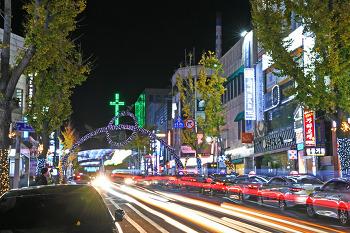화려한 불빛 거리로 변신한 마산창동 불종거리( 마산명소/ 마산 빛거리 )