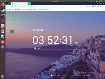 [Ubuntu] Naver Whale Broswer 설치하기