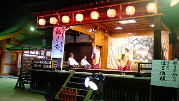 FUKUOKA, JAPAN (후쿠오카, 일본)