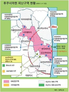 [후쿠시마 9주기] 후쿠시마 피난민 수 4만 1322명