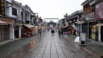 NAGANO, JAPAN (나가노, 일본)
