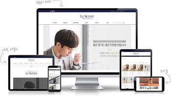 르센트 반응형웹 쇼핑몰 홈페이지 제작