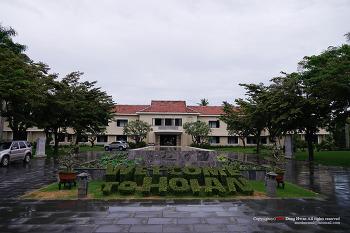 베트남 다낭 - 호이안 히스토릭 호텔 둘러보기