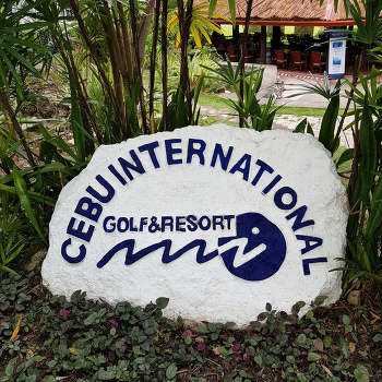 [세부골프] 세부 인터네셔널 골프 & 리조트
