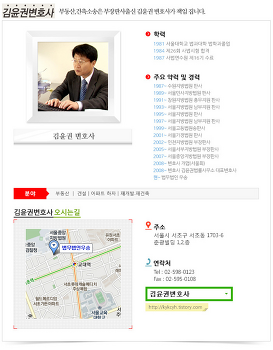 [WOW한국경제 TV 2017.10.25]법무법인 우송 김윤권 변호사가 말하는 토지수용 보상금 증액 'A to Z'