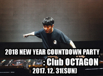 2017. 12. 31 (SUN) 2018 NEW YEAR COUNTDOWN PARTY @ OCTAGON