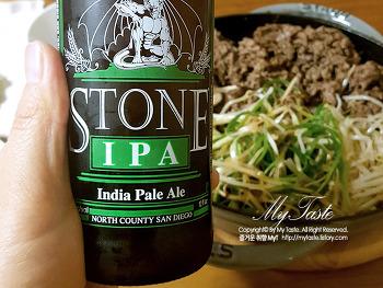 [스톤 아이피에이] Stone IPA