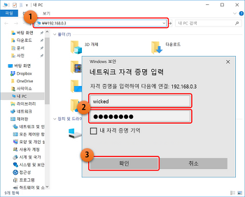 [Ubuntu] SAMBA 파일 서버설치하고 Windows에서 접근